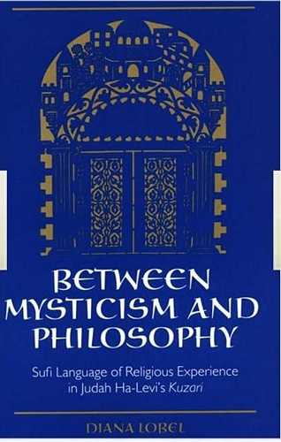 Diana Lobel - Between Mysticism and Philosophy