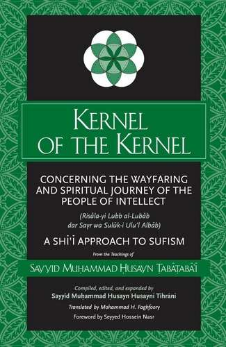 Sayyd Tabatabai - Kernel of the Kernel