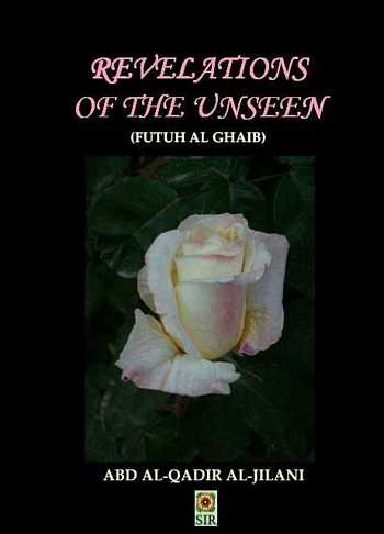 Abd al-Qadir al-Jilani - Revelations of the Unseen
