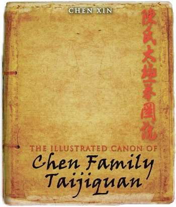 Chen Xin - The Illustrated Canon of Chen Family Taijiquan
