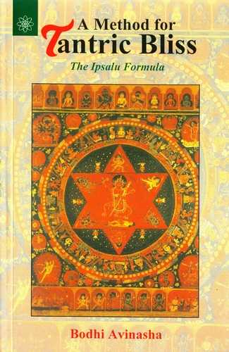 Bodhi Avinasha - A Method for Tantric Bliss - The Ipsalu Formula