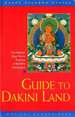 Geshe Kelsang Gyatso - Guide to Dakini Land