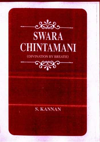 S. Kannan - Swara Chintamani - Divination by Breath