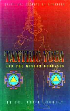 David Frawley - Tantric Yoga