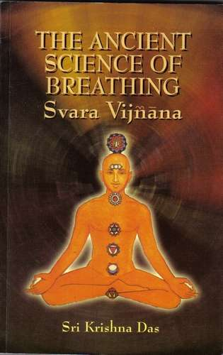 Krishna Das - Svara Vijnana - The Ancient Science of Breathing