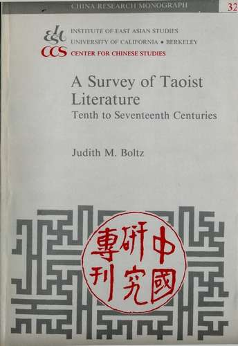 Judith Boltz - A Survey of the Taoist Literature
