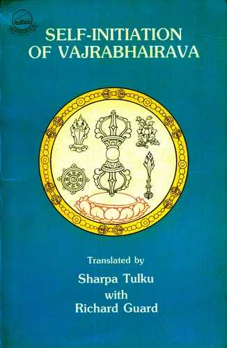 Sharpa Tulku (trad.) - Self-Initiation of Vajrabhairava