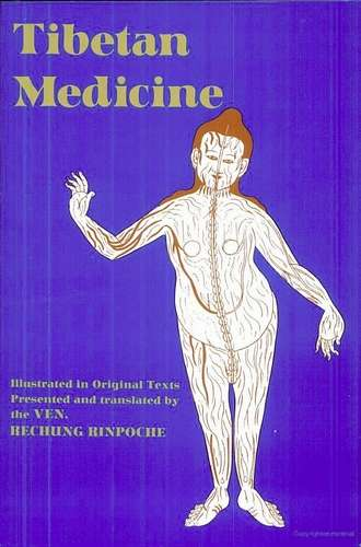 Rechung Rinpoche - Tibetan Medicine, with Original Illustrations