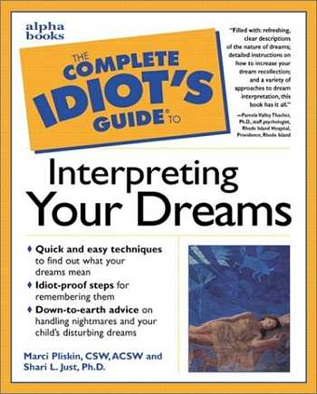 Marci Pliskin - Interpreting Your Dreams