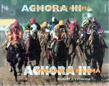Robert E. Svoboda - Aghora - Vol. III - The Law of Karma