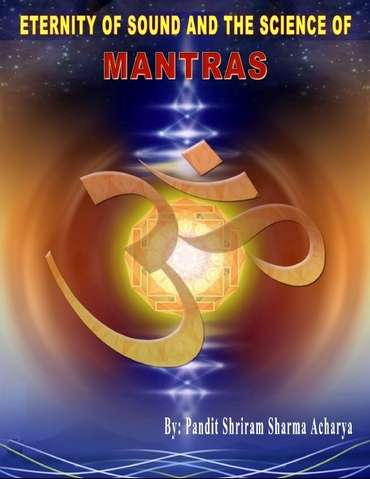 Shriram Achary - Eternity of Sound and the Science of Mantras