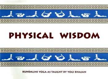 Yogi Bhajan - Physical Wisdom - Kundalini Yoga