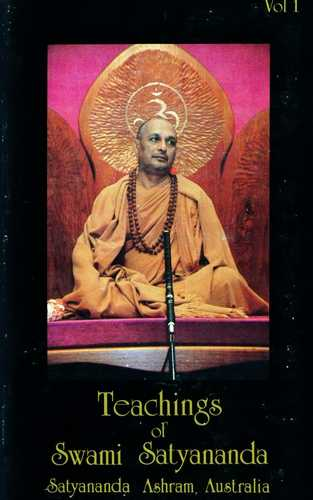 Teachings of Swami Satyananda Saraswati (6 volume)