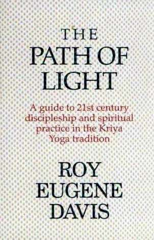 Roy Eugene Davis - The Path of Light