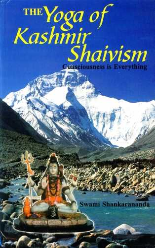 Swami Shankarananda - The Yoga of Kashmir Shaivism