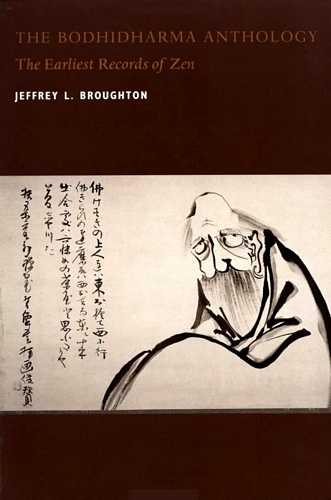 Jeffrey Broughton - The Bodhidharma Antology