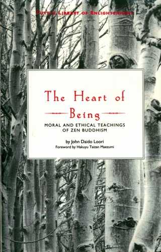 John Daido Loori - The Heart of Being