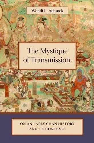 Wendi Adamek - The Mystique of Transmission